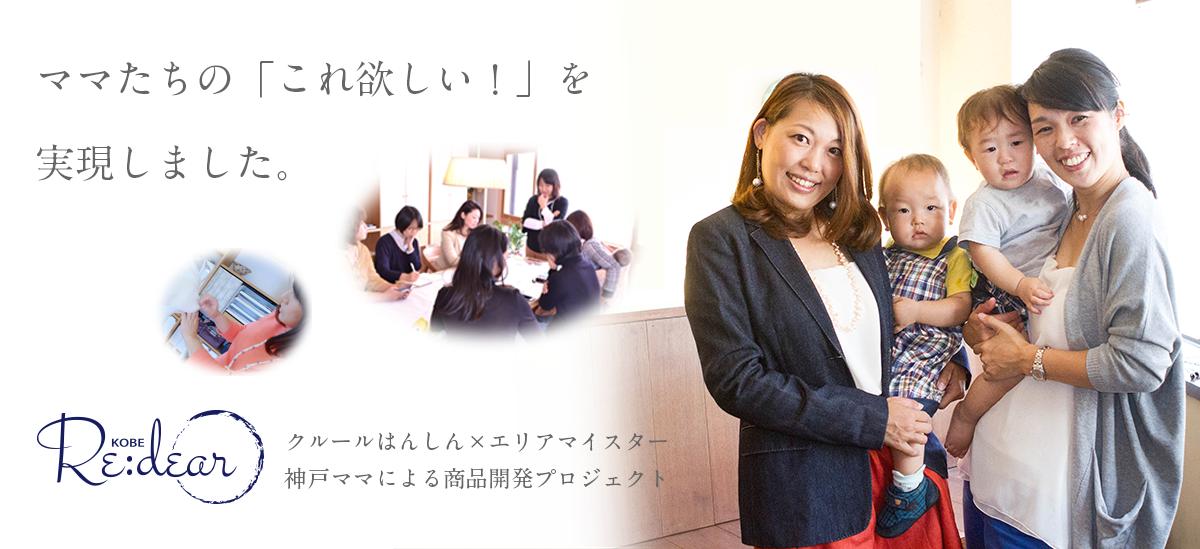 神戸ママが企画・開発!「授乳もできる シルクシフォンブラキャミソール」