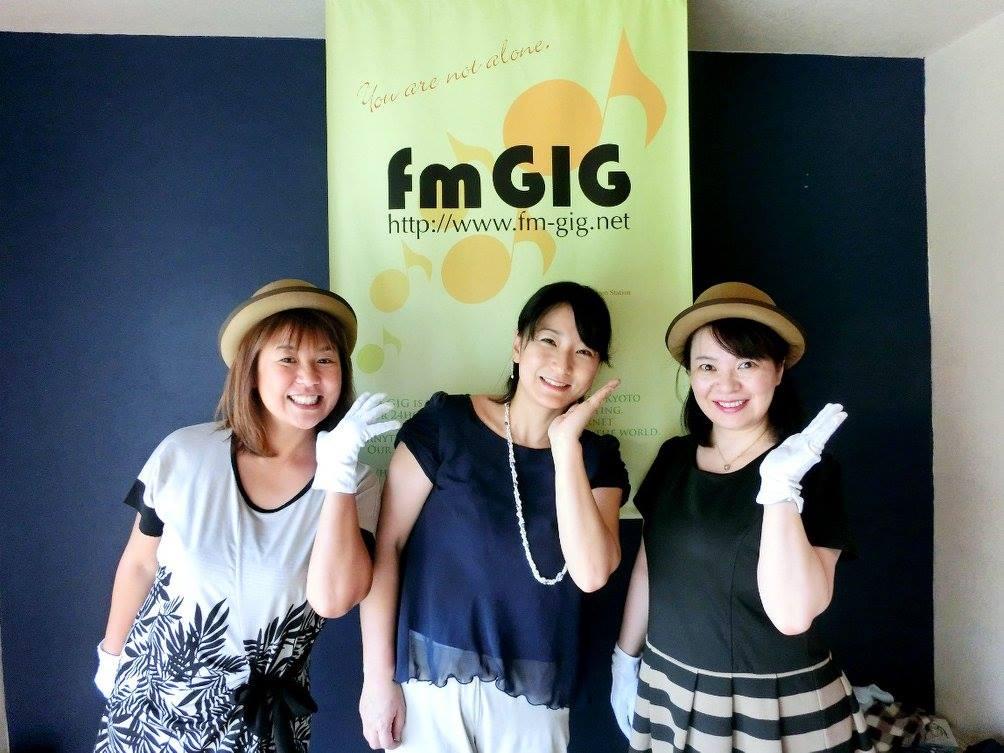 10月7日(水)、14日(水)12:30~ FM GIGゲスト出演いたします!