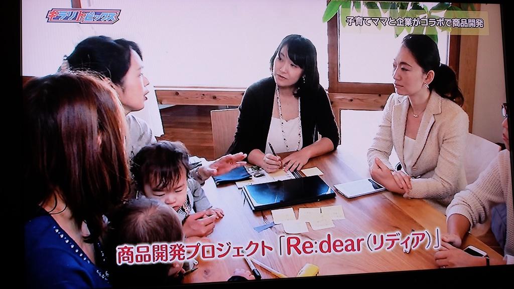 【TV放映】サンテレビ「きらり★けいざい」
