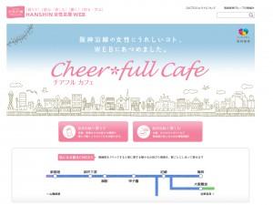 Cheer*full Cafe