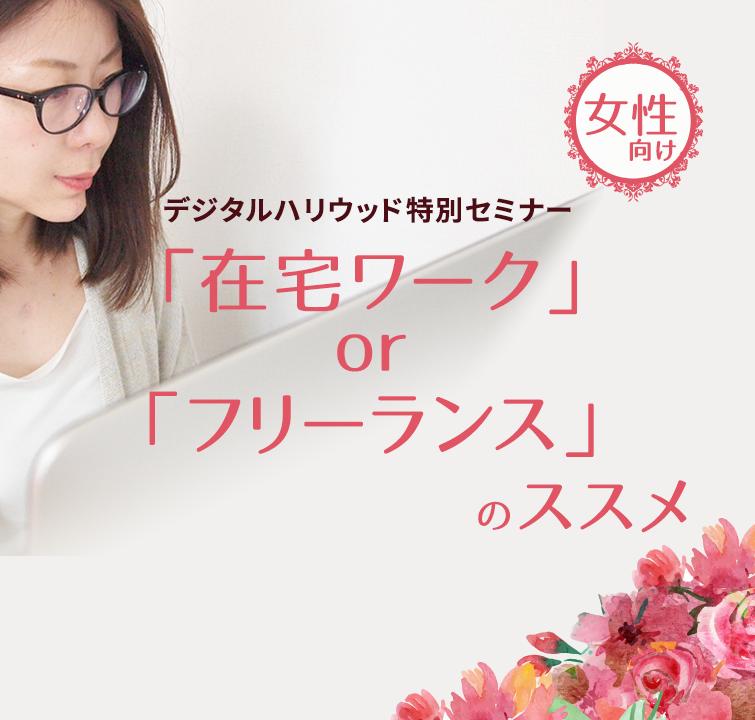 profile_02
