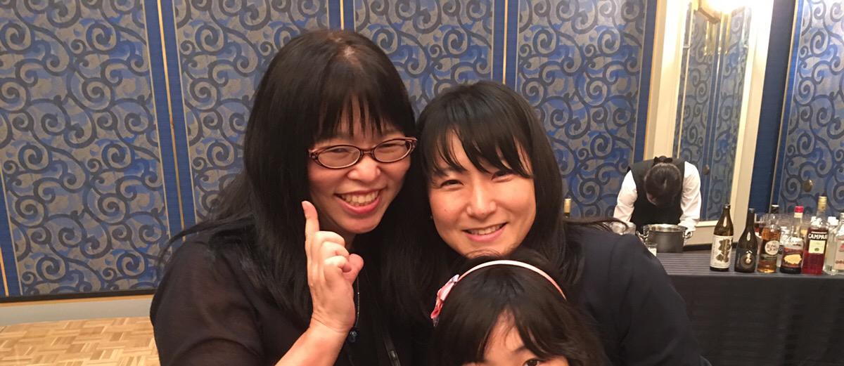 行政も本気で「女性の働き方改革」に!~神戸創生会議に参加しました