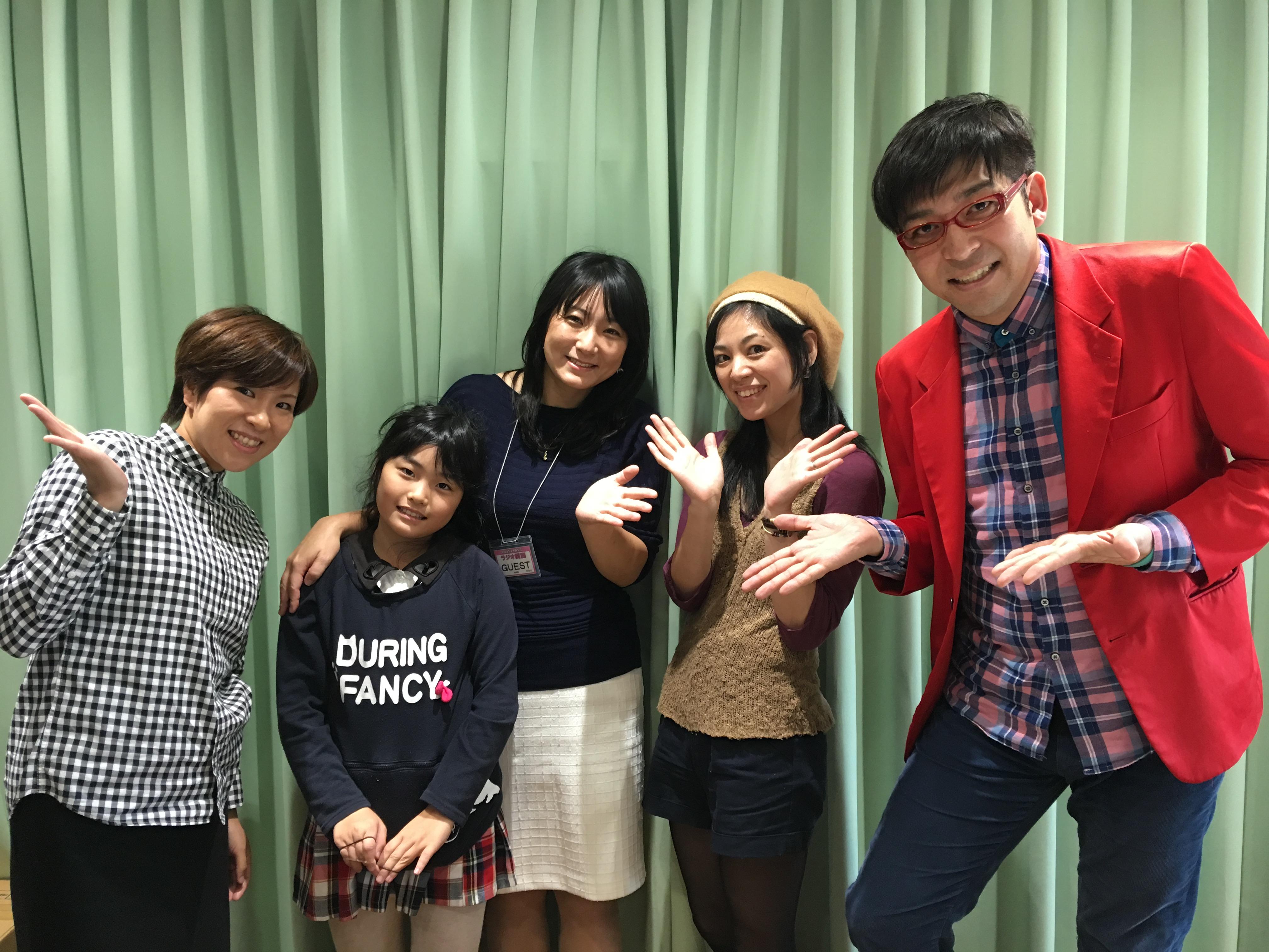 ラジオ関西「子育て応援プログラム にょっきにょっきラジオ!」に出演します(11月6日ON AIR)