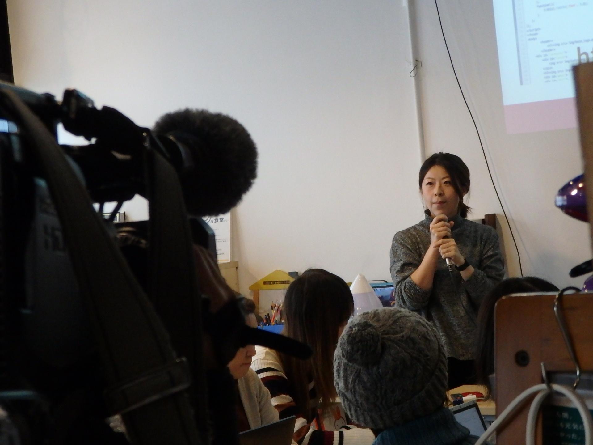 関西テレビ「ワンダー」特集(2月8日放映)で在宅ワーク勉強会の様子を取り上げていただきました!