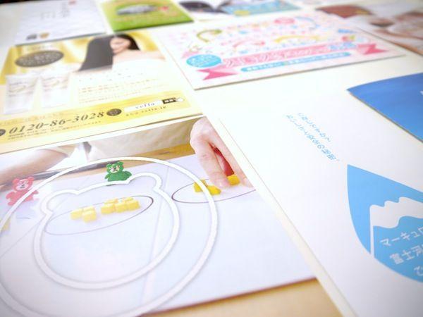 6月13日キックオフ関西主催「女性起業家のための集客効果のあるチラシ作成術」で代表須澤が講師を務めます!
