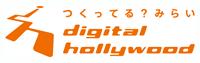 デジタルハリウッド大阪校