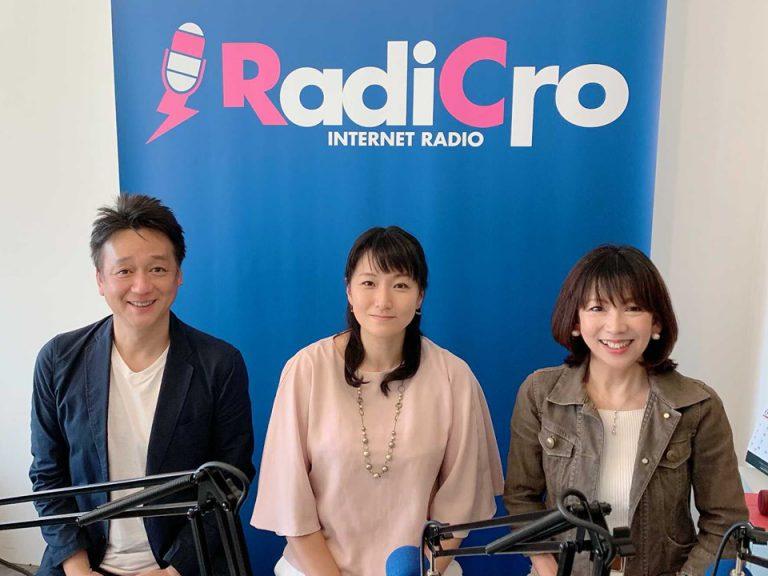 Radicro・関西ビジネスステーション(7月5日ON AIR)に出演