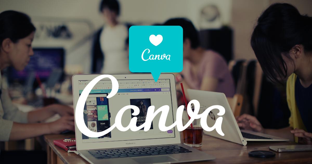 【レポート】6月フリーランス勉強会「ノンデザイナーのためのCanva活用術」@JUSOコワーキング